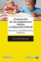 EL DESARROLLO DE LAS COMPETENCIAS BÁSICAS EN EDUCACIÓN INFANTIL